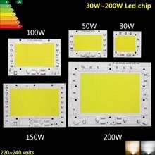 Cob led chip 50 Вт 100 150 200 smart ic driverless 220 В Высококачественная