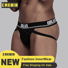 Jockstrap – culotte String pour hommes, Lingerie masculine solide, Sexy, confortable, OR405