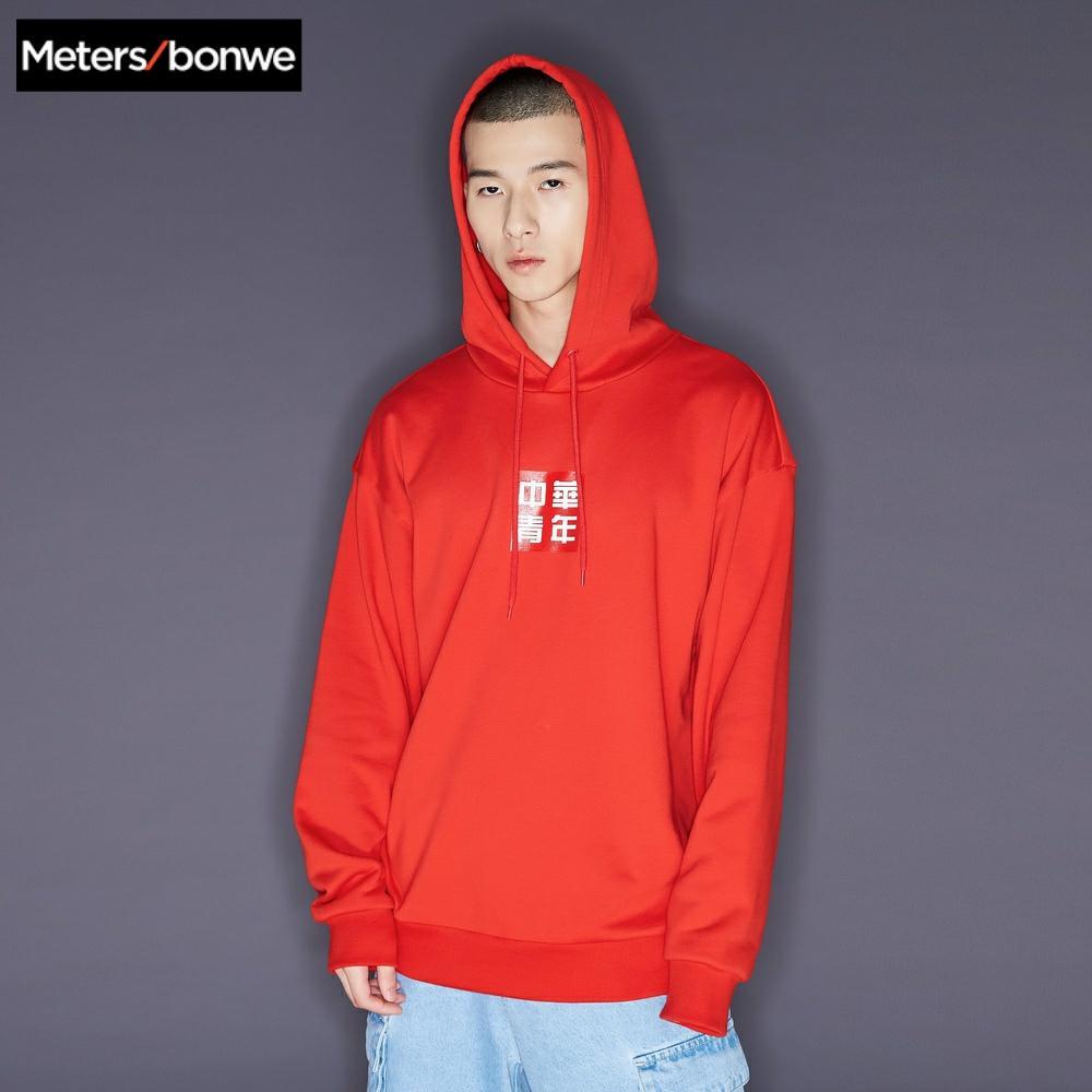 Metersbonwe 2020 New Spring Base Hoodies Male Hooded Sweatshirts High Quality Printing Fashion Men Skateboard Hoodies