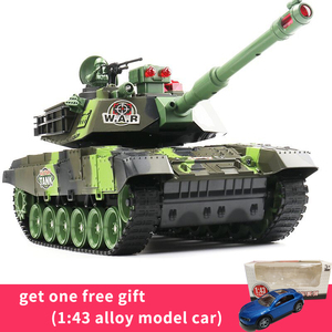 Remote control tank Oversized Launchable Rechargeable children's off-road vehicle Boy remote control car RC car toy car