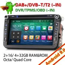 7915 64 4815 android 9.0 estéreo de carro para vw golf 5 6 touran passat caddy t5 seat dab + tnt rádio multimídia player