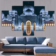 5 панель ислам мечеть пейзаж Живопись Холст Гостиная hd печатные