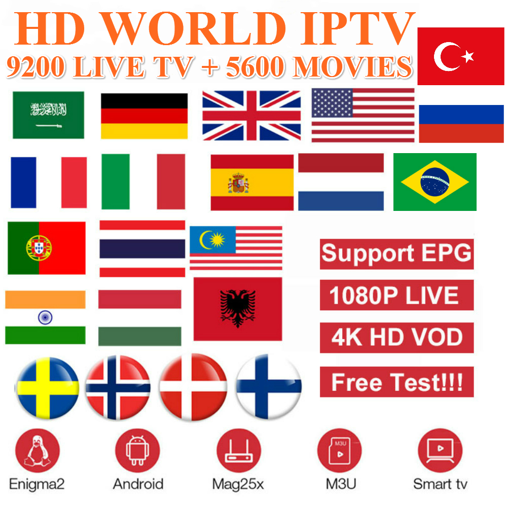 Europe IPTV Subscription Rocksat France UK German Arabic Dutch Sweden French Poland Portugal Smart TV IPTV M3U 6000 Live