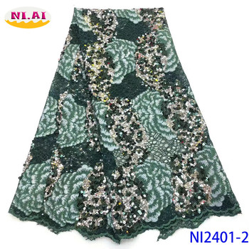 French Sequin Organza Lace, Green Dress Organza Newest Lace Fabric, Wedding Lace Organza Lace With Sequin Ni2401 фото