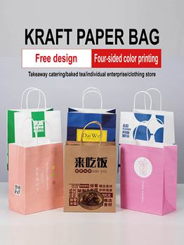 10pcs Kraft paper bag tote bag paper bag custom gift bag milk tea packaging bag takeout packaging stall bag printed logo girl printed medium paper bag
