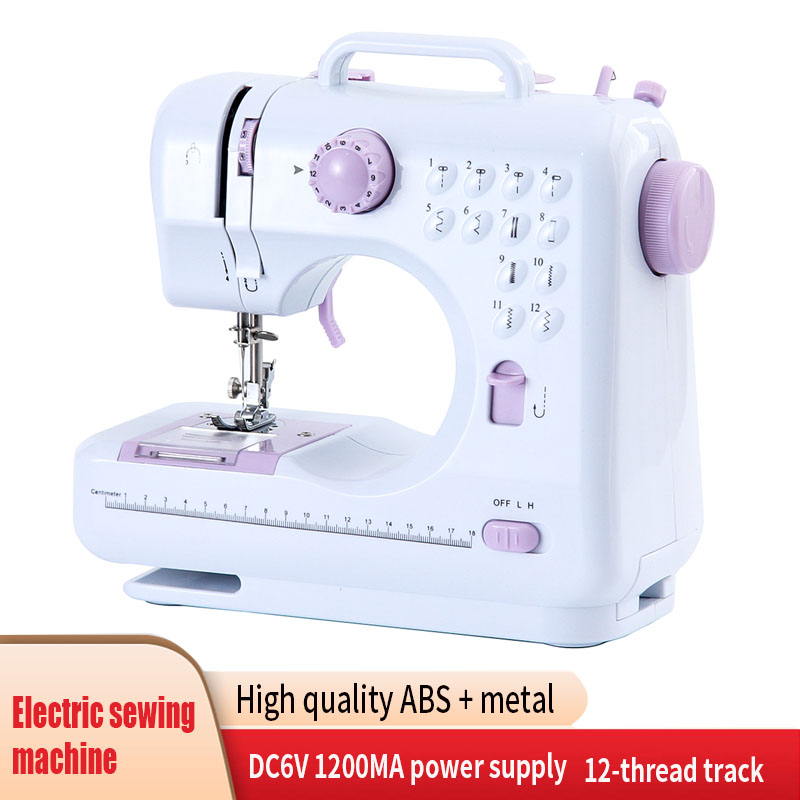 7.2W Mini 12-Pin Electric Sewing Machine Home Multi-Function Double Line And Speed Free Arm Manual Repair Machine LED