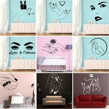 Creative Beauty Salon Decor Nail Vinyl Wall Sticker For Girls Room Decoration Decal Art Mural Stickers On The