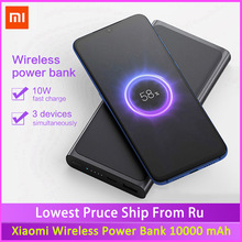 Xiaomi Wireless Power Bank 10000 mAh Qi Fast Wireless Charger USB Type C Mi Powerbank Portable Charging Power bank for phone