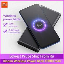 Xiaomi Wireless Power Bank 10000 mAh Qi Schnelle Drahtlose Ladegerät USB Typ C Mi Power Tragbare Lade Power bank für telefon