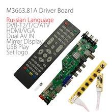 M3663.81a sinal digital DVB T2/t/c dtv atv universal lcd controlador de tv placa motorista monitor panelrussian usb espelho 7key botão