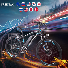 Manufacturing facility Straight 26 Inch 27 velocity Electrical Snow Bike Seashore Snowmobile 10Ah Lithium Battery eBike Aluminum alloy Electrical Bicycle