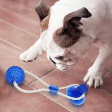 Multifunction Pet Molar Bite Dog Toys Rubber Chew Ball Cleaning Teeth Safe Elasticity Soft Puppy Suction Cup Dog Biting Toy hot