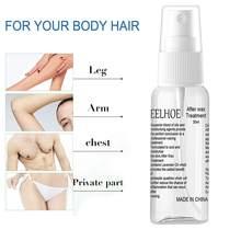 PULVERIZADOR líquido para reparación de cabello corporal liso, Spray hidratante de aceite para reparación de depilación Q2Z8