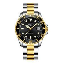 цена на Popular wlisth brand watch popular Shuigui quartz watch fashion night light waterproof steel band men's Watch