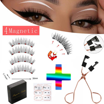 natural magnetic eyelashes  magnet eyelashes natural false eyelashes  glue-free eyelashes quantum eyelash curler  Free shipping professional eyelash glue eyelashes fake eyelashes glue glue eyelashes false eyelashes glue long lasting