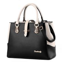 PU Leather Women's Crossbody Bag Patchwork Ladies Hand