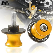 8 мм c600sport Мотоцикл cnc алюминиевый маятник катушка слайдер