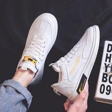Canvas men's shoes small white board shoes breathable Korean versatile casual shoes men's fashion shoes