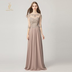 Cheap Evening Dresses with Half Long Sleeves Lace Applique Beaded Vintage Prom Party Gowns Sheer Back Chiffon Robe De Soriee