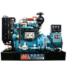 24kw natural gas generator good quality 30kva