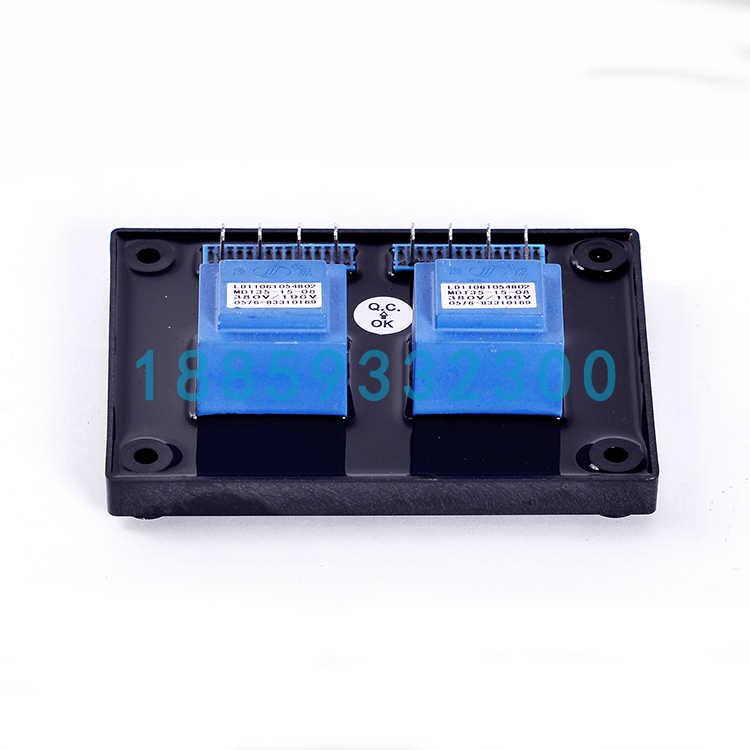 2 Stuks Pcb Isolatie Transformator E000-22070 Is Geschikt Voor Generator Set Ac E0002207 Avr MX321