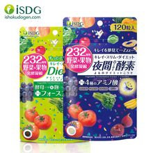 ISDG Night Enzyme + Diet Enzyme. 232 Natural Fruit & Vegetable for Better Digestion & Healthy Bowel Movements. 2 packs