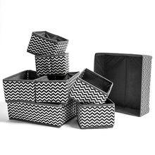 Складная коробка для хранения Контейнер складные ящики Разделитель