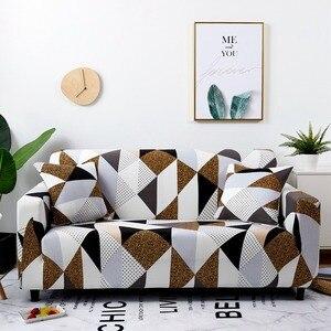 Image 4 - المنزل أريكة الأريكة يغطي منقوشة أريكة تمتد غطاء أريكة يغطي لغرفة المعيشة الحديثة slipأريكة التفاف ضيق 1/2/3/4 مقاعد