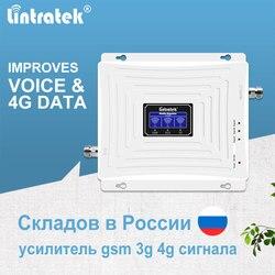 Lintratek 900mhz 1800mhz 2100mhz amplificador de señal 2g 3g 4g gsm dcs wcdma lte repetidor de señal de teléfono móvil tri banda amplificador-