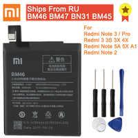 Xiao mi bm46 bateria do telefone para xiao mi nota vermelha 3 nota 3 pro vermelho mi 3 s 3x4x3 pro nota 2 nota 5a mi 5x a1 bm47 bn31 bm45