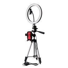 Держатель штатива клип со светодиодной кольцевой подсветкой камера фотография круглая лампа студия Ringlight для Youtube макияж телефон Селфи