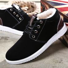 Winter Plush Snow Boots Men's Shoes Outdoor Leisure Warm Casual Shoes Work Clothes Cotton Shoes