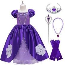 Vogueon/Лидер продаж платье для девочек платья принцессы Софии