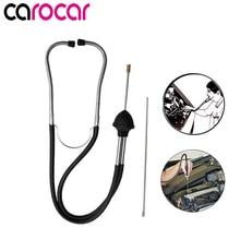 Carocar Mechanics Cylinder Stethoscope Car Engine Block Diagnostic Automotive He