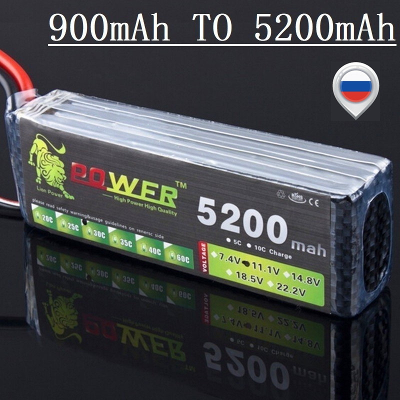 LION POWER 3s Battery 900mAh 1500mAh 2200mah 3000mah 4200mah 5200mah 11.1v Lipo Battery For RC Toy Car Airplane Helicopter Boat