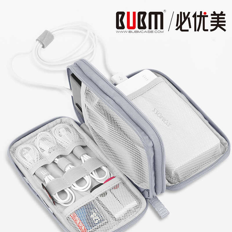 BUBM Travel Power Bank Protective Case,External Battery Carrying Bag, Hard Disk Pouch Cable Organizer USB Cable Headphone Bag