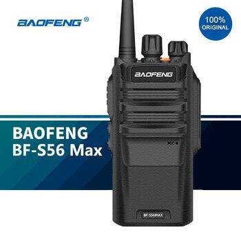2020 IP67 Waterproof Baofeng S56 Max 10W High Power Walkie Talkie UHF рация FM Transceiver Long Distance 10KM Portable Ham Radio мобильная рация терек рм 302 uhf