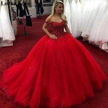 Женское бальное платье с открытыми плечами красное пышное из