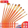 New 10 red rod two color nylon wool watercolor brush set oil painting brush