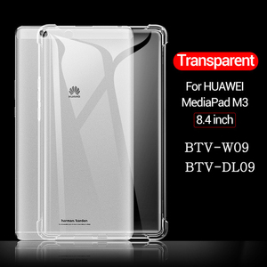 Shockproof silicone case for Huawei MediaPad M3 8.4 BTV-W09 BTV-DL09 transparent rubber back cover flexible bumper coque