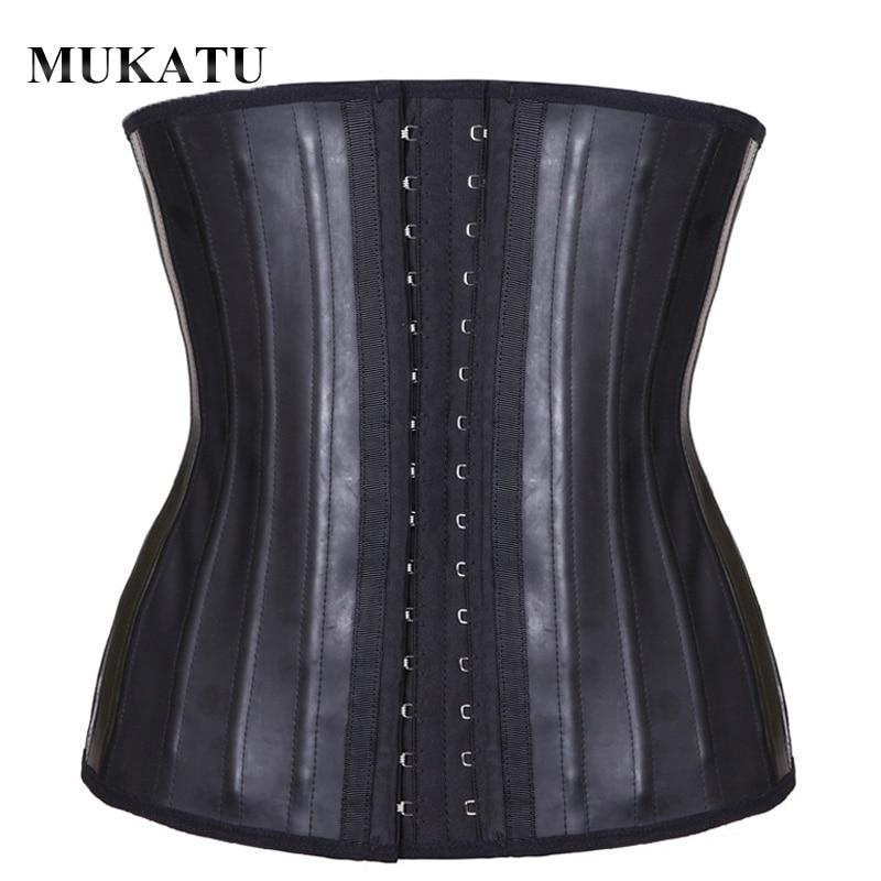 MUKATU Slim Belt Corset Modeling-Strap Body-Shaper Waist-Trainer Latex Belly Fajas Colombianas