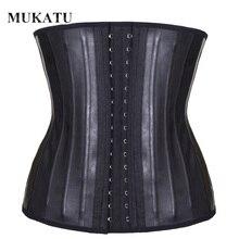MUKATU اللاتكس مدرب خصر مشد البطن حزام تنحيف محدد شكل الجسم النمذجة حزام 25 الصلب الجوفاء مشد للخصر fajas كولومبي