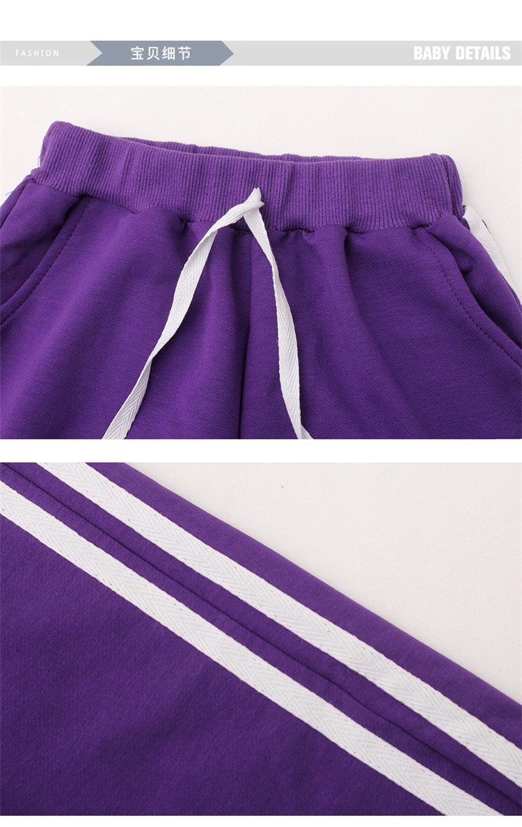 Sports Pants Girls Leggings Side Stripes Sport Trousers Teens Girl Clothes Toddler Sweat Pants Teenagers Purple Cargo Pants 4-14