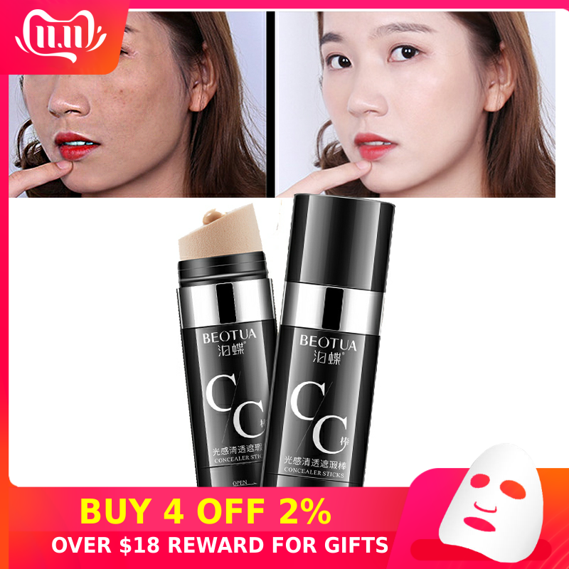 Bb cream q cosmetics