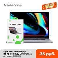 Lention Screen Protector für Macbook Pro 16 zoll 2019 modell A2141, hd KLAR Film Mit hydrophobe Beschichtung Schützen macbook pro 16