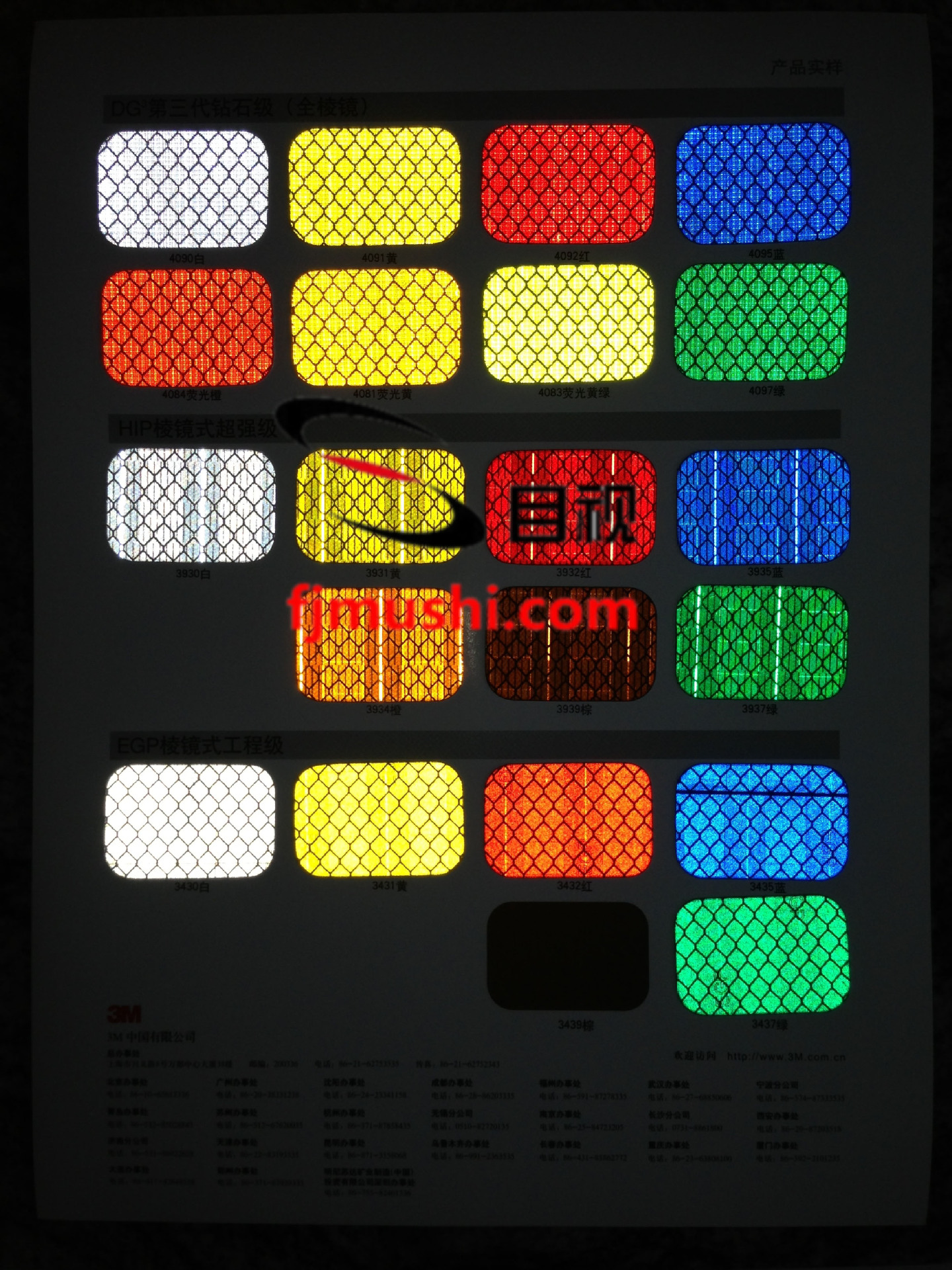 930 Series Micro Prism Reflective Film Ultra-strength Grade Reflective Film Reflective Material Traffic Identification Only