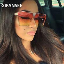 Очки солнцезащитные gifansee мужские и женские большие квадратные