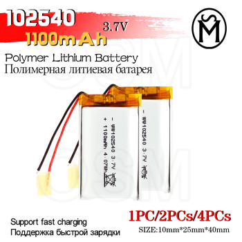 OSM 1or2or4 pcs Polymer Rechargeable Battery 102540 Model 1100-mah long life suit for Electronic products and Digital products image