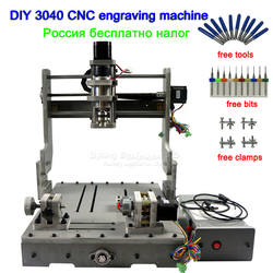 Engraving machine DIY CNC 3040 CNC Router /Engraving Drilling and Milling Machine USB port