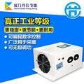 Трехфазный цифровой полумост 12 кВт электромагнитный нагреватель электромагнитной индукции нагреватель